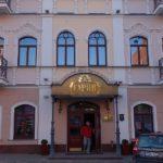 Garni Hotel 1