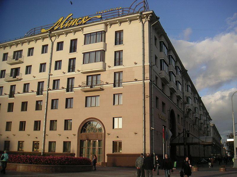 Minsk 4*
