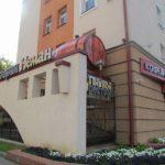 Neman Hotel enter